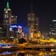 Melbourne at night — Stock Photo #6045869