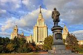 Moscow University — Stock Photo