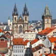 Old Town, Prague — Stock Photo #6093505