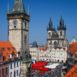 Old Town, Prague — Stock Photo #6093605