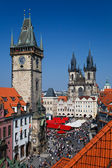 Old Town, Prague — Stock Photo