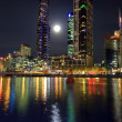 Melbourne at night - Photo