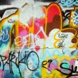 Graffiti background — Stock Photo