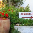 Entrance sign at the Acropolis, Athens - Stock Photo