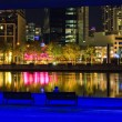 Melbourne at night — Stock Photo #6143711