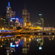 Melbourne at night — Stock Photo #6143716