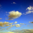Stock Photo: clouds