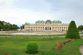 Belvedere palace, Vienna, Austria — Stock Photo