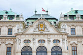 Facade of Belveder Palace, Wien — Stock Photo