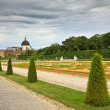 Park in Belvedere palace, Vienna, Austria - Stock Photo