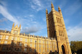 Victoria Tower, Houses of Parliament, London — Stok fotoğraf