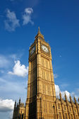 Big bena w londynie — Zdjęcie stockowe