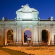 Puerta de Alcala, Madrid, Spain — Stock Photo #6200124
