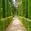 Garden of the Poets, Alcazar Palace, Seville - Stock Photo