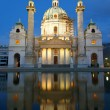 St. Charles's Church (Karlskirche) , Karlsplatz, Vienna - Photo