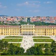 Schonbrunn Palace, Vienna, Austria - Photo