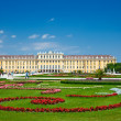 Schonbrunn Palace, Vienna, Austria — Stock Photo