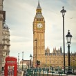 London landmarks - Stock Photo