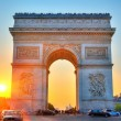 Royalty-Free Stock Photo: Arch of Triumph, Paris, France