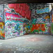 Colorful graffiti — Stock Photo #6366110