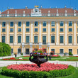 Park in Schonbrunn, Vienna - Stock Photo