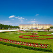 Stock Photo: Schonbrunn Palace, Vienna