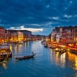 Grand Canal at night, Venice — Stockfoto #6383756