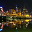 Melbourne at night — Stock Photo #6384830