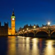 Big Ben and Houses of Parliament — Stock Photo #6390365