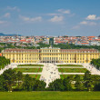 Schonbrunn Palace, Vienna - Stock Photo