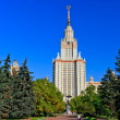 Stock Photo: Moscow University, Moscow, Russia