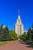Moscow University, Moscow, Russia — Stock Photo