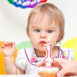 Celebrating first birthday — Stock Photo