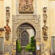 Gate to La Giralda, Sevilla, Spain — Stock Photo