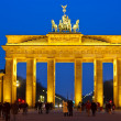 Brandenburg gate at night, Berlin - 图库照片