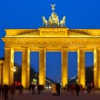 Royalty-Free Stock Photo: Brandenburg gate at night, Berlin