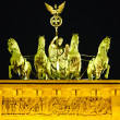 Quadriga on Brandenburg gate in Berlin - Foto Stock
