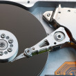 Stock Photo: Open hard disk drive