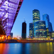 Stock Photo: Moscow City at night