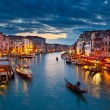 Grand Canal at night, Venice - Photo