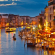 Grand Canal at night, Venice — Stock Photo #6717424