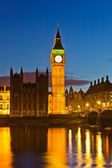 Big Ben at night, UK — Stock Photo