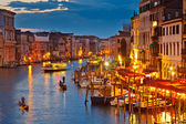 Grand Canal at night, Venice — Foto de Stock