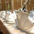 Stock Photo: Wedding Top Table