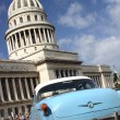 Cuban Car - Stock Photo