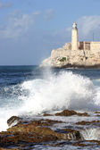 Havana Lighthouse — Stock Photo