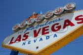 Las Vegas — Foto Stock