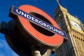 London underground — Stockfoto