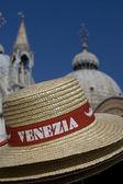 威尼斯的帽子 — 图库照片