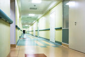 Corridor in hospital — Stock Photo